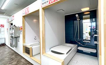 お風呂5台展示